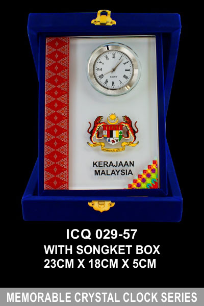 box with clock