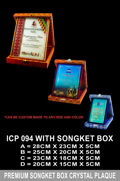 premium songket box