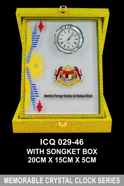 songket box with clock